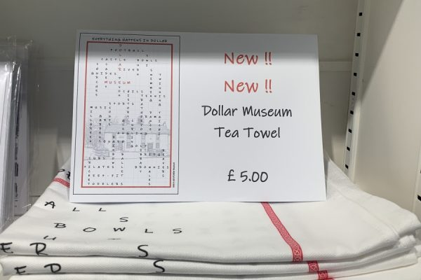 Museum Tea Towel